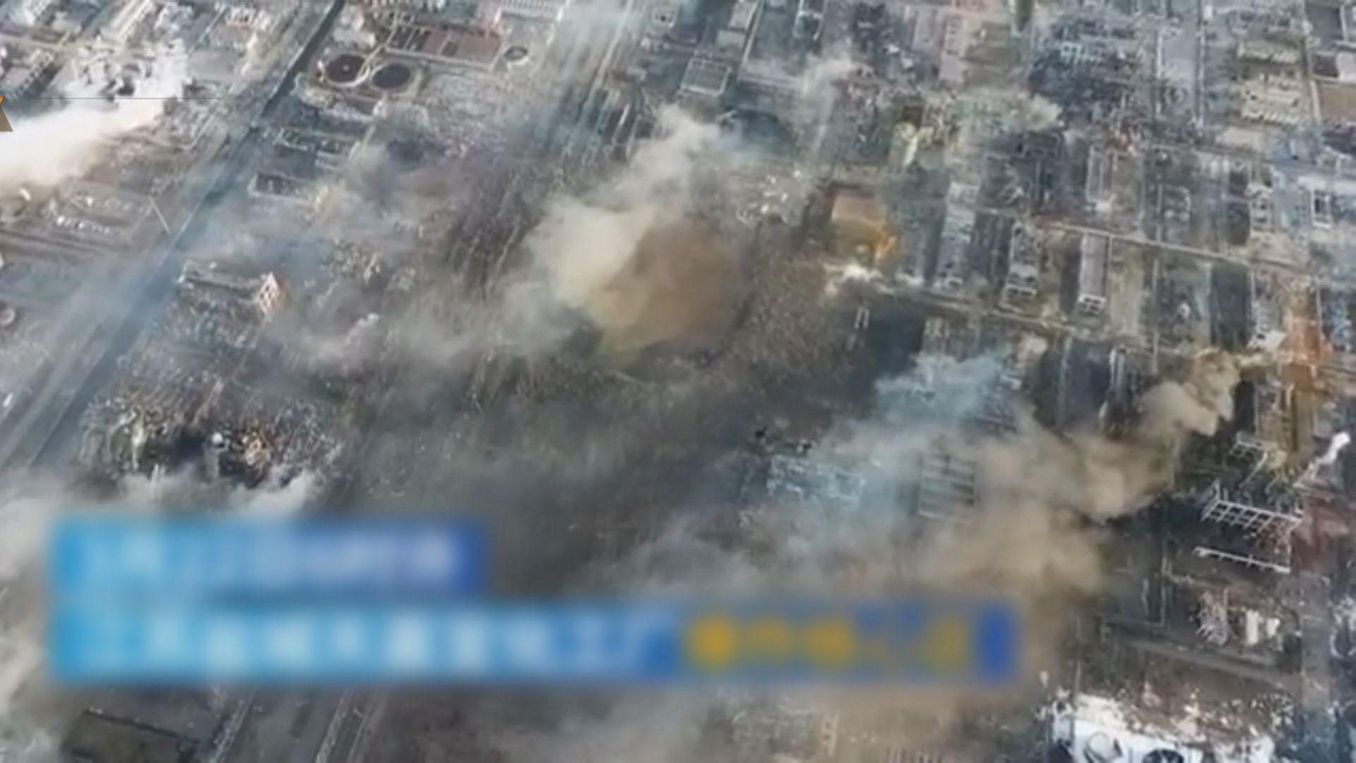 江蘇化工廠爆炸增至最少47死