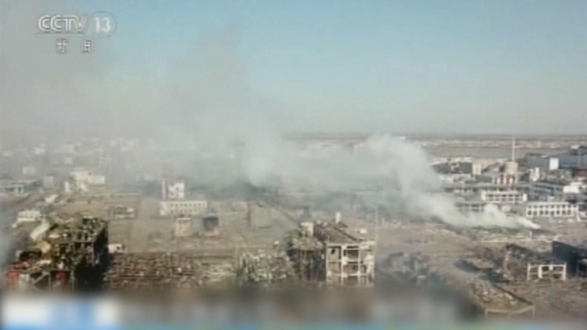 江蘇化工廠爆炸 死亡人數增至64人