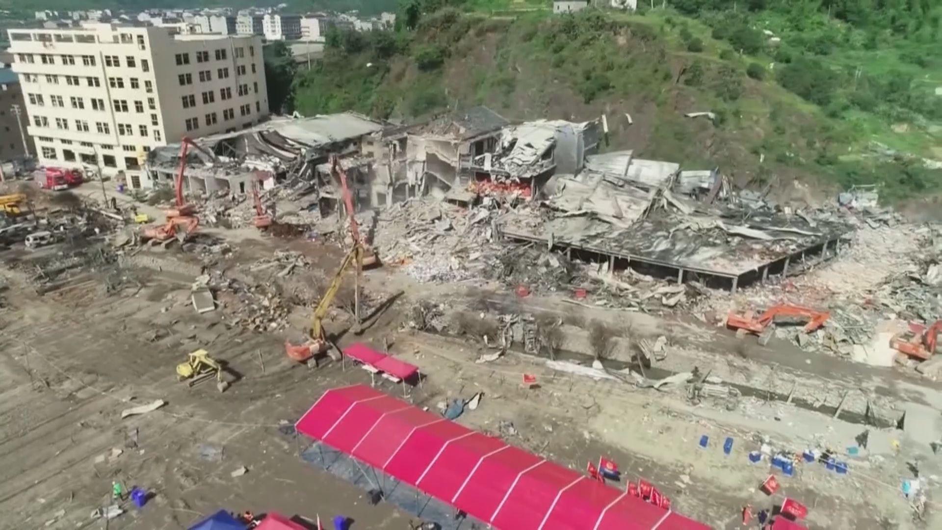 浙江油罐車爆炸事故 調查指爆炸前未與其他車輛碰撞