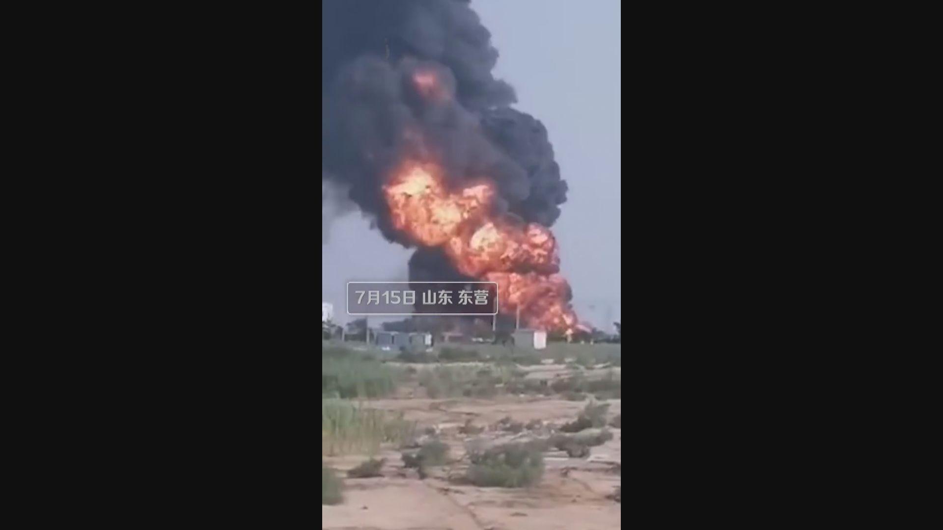 山東有油罐車爆炸 多人受傷