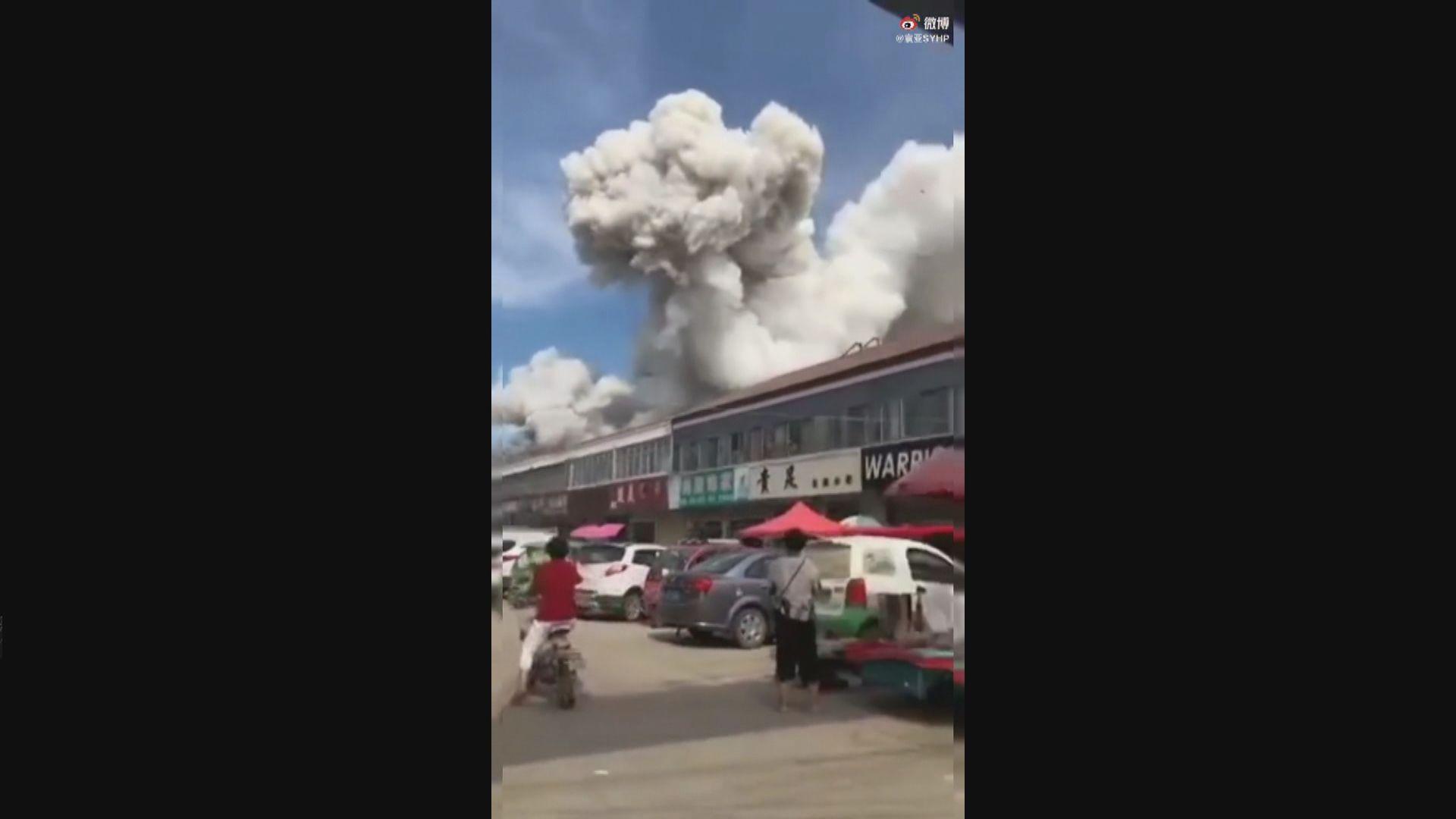 山東省有農資倉庫爆炸釀至少兩死