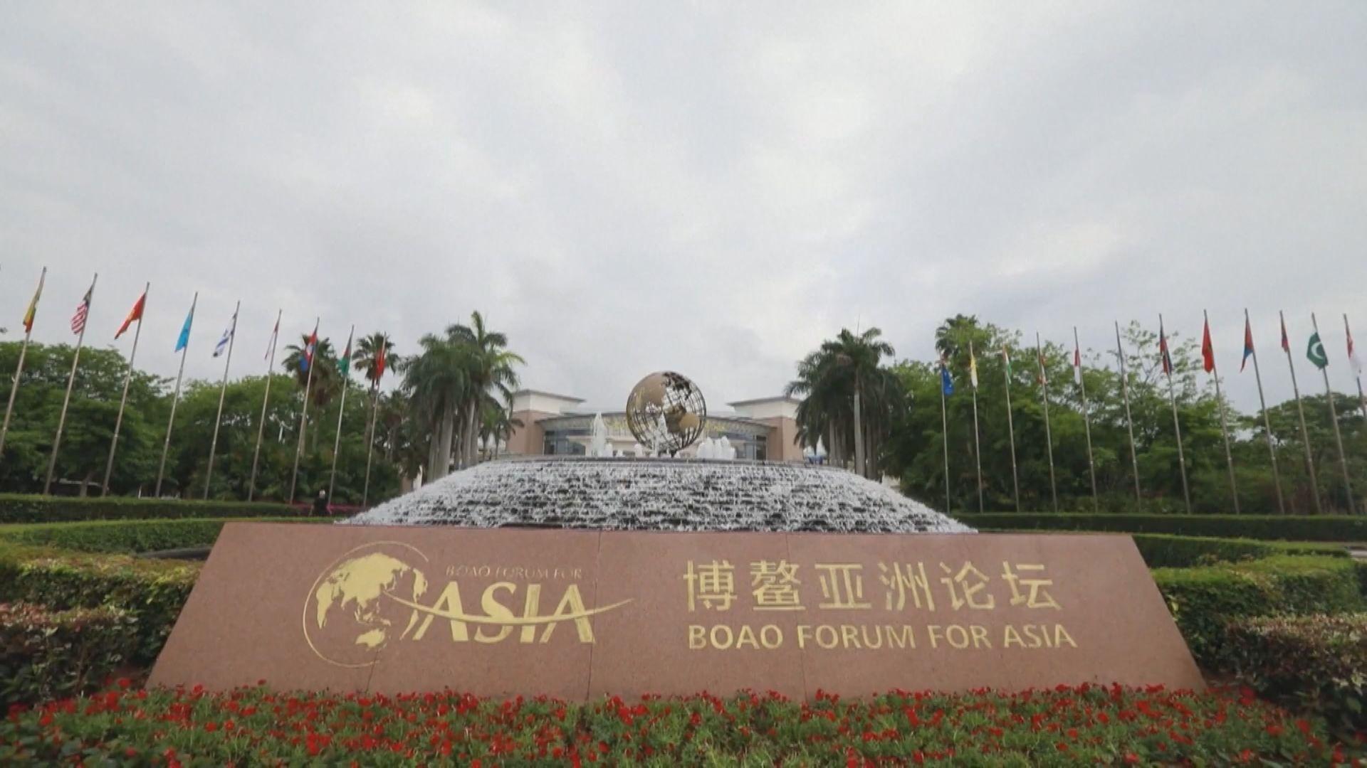 博鰲亞洲論壇舉行 報告預計亞洲經濟增長達6.5%