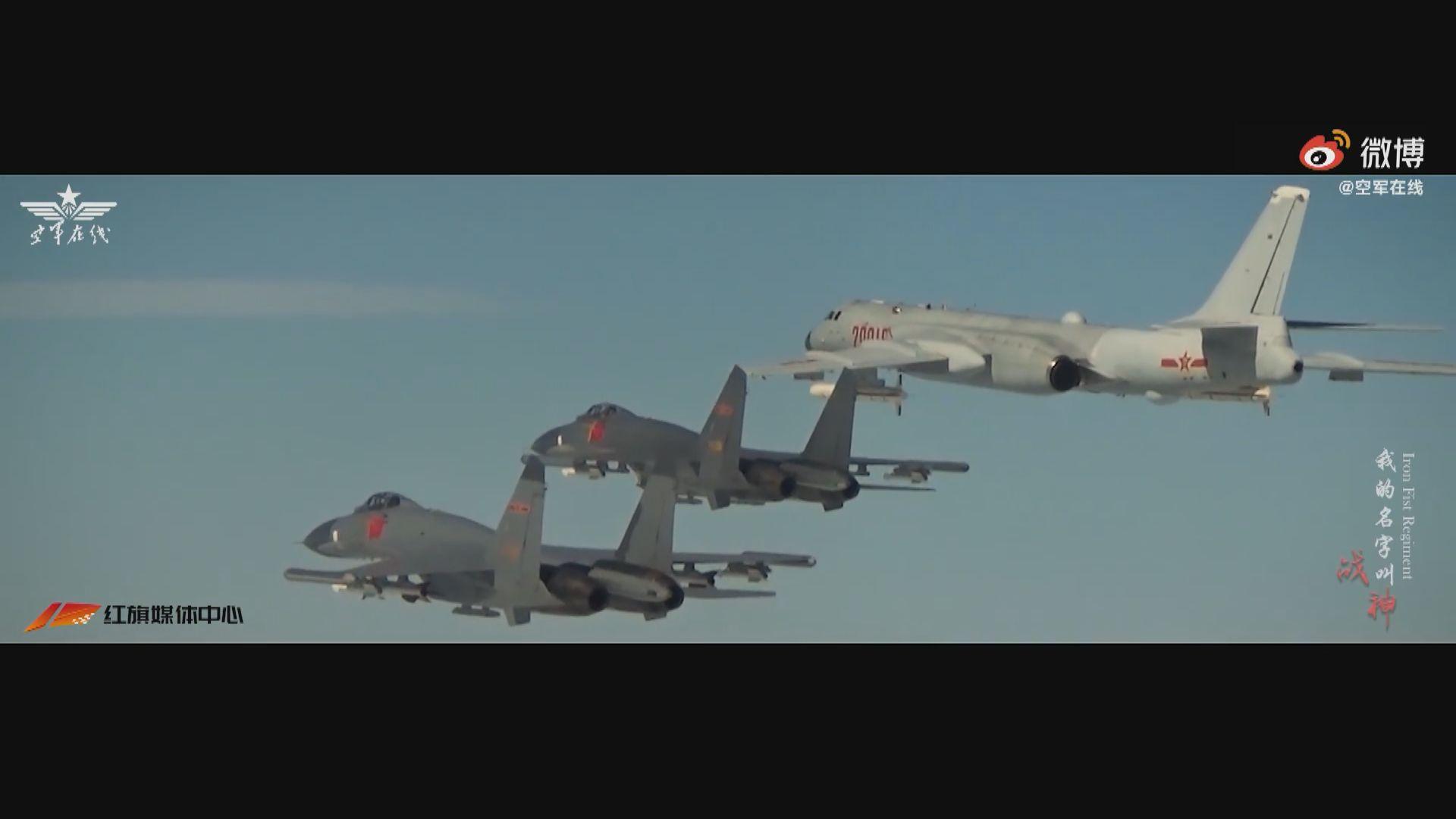 解放軍片段疑模擬轟-6K轟炸軍事基地