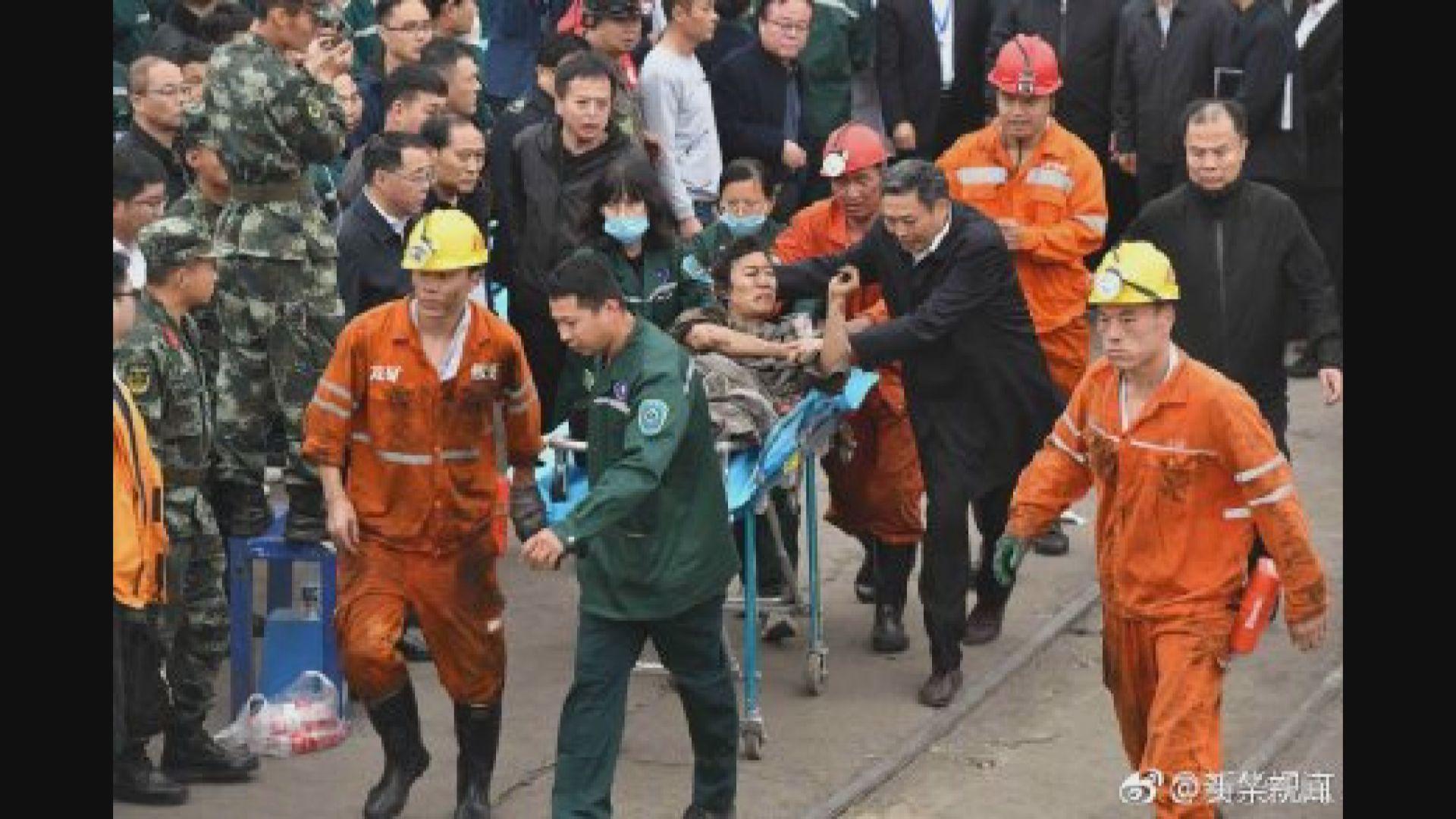 山東煤礦發生衝擊地壓事故至少兩死