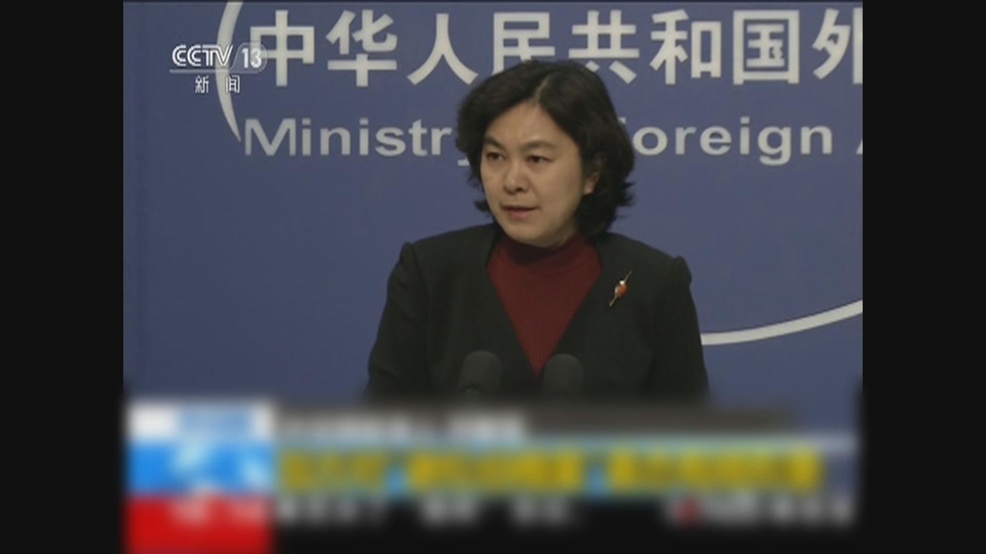 中國和加拿大為謝倫伯格案掀外交爭端