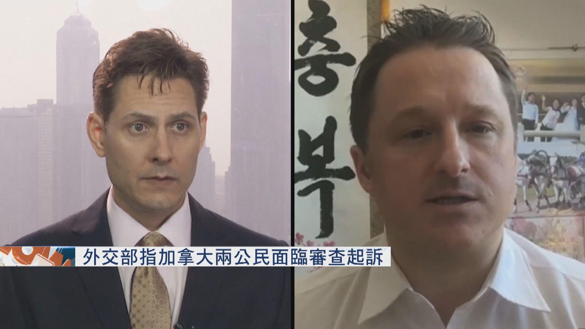 外交部指加拿大兩公民面臨審查起訴
