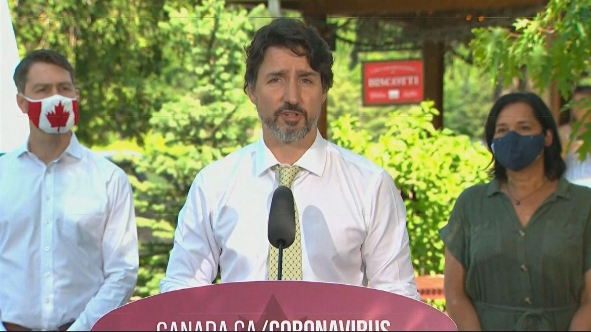加拿大總理對兩名公民被起訴深表失望