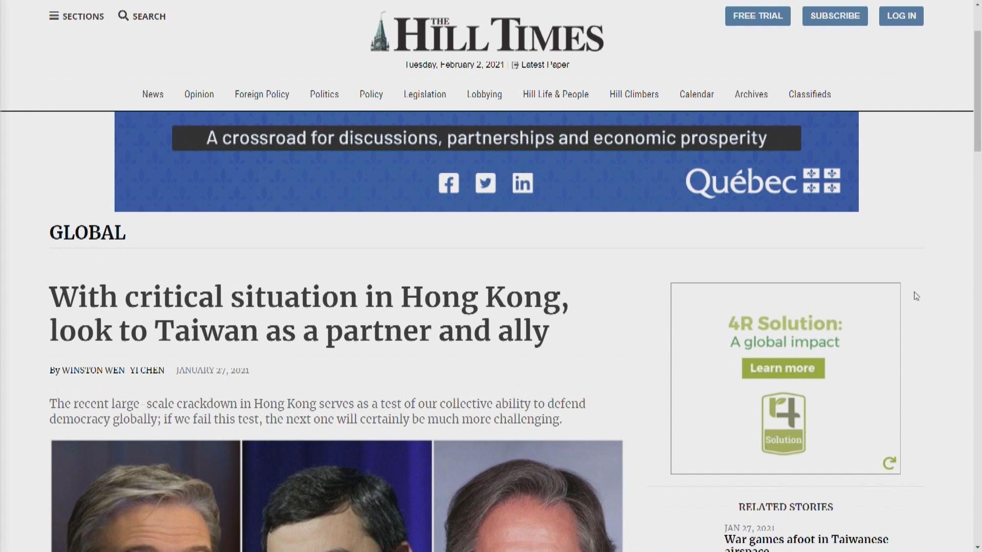 中方堅決反對加拿大媒體刊登涉港文章