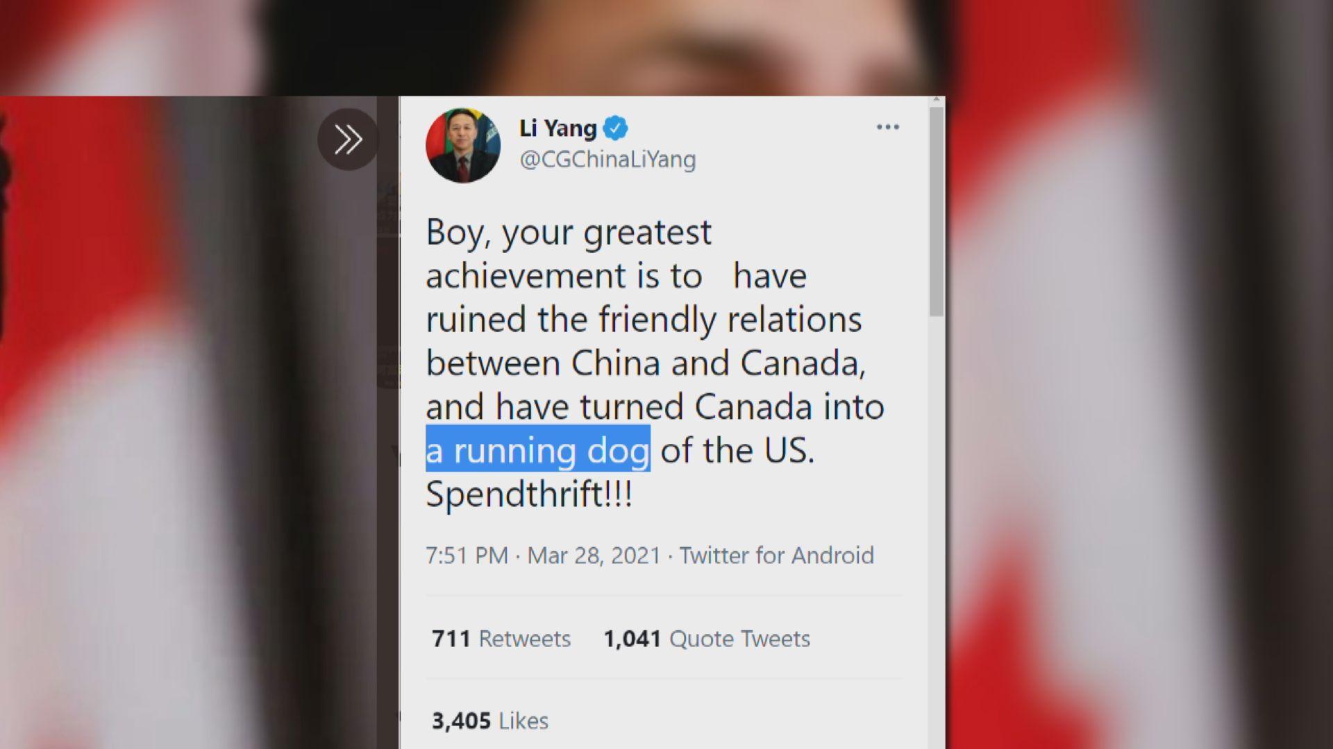 華外交官批杜魯多將加拿大變成美國「走狗」