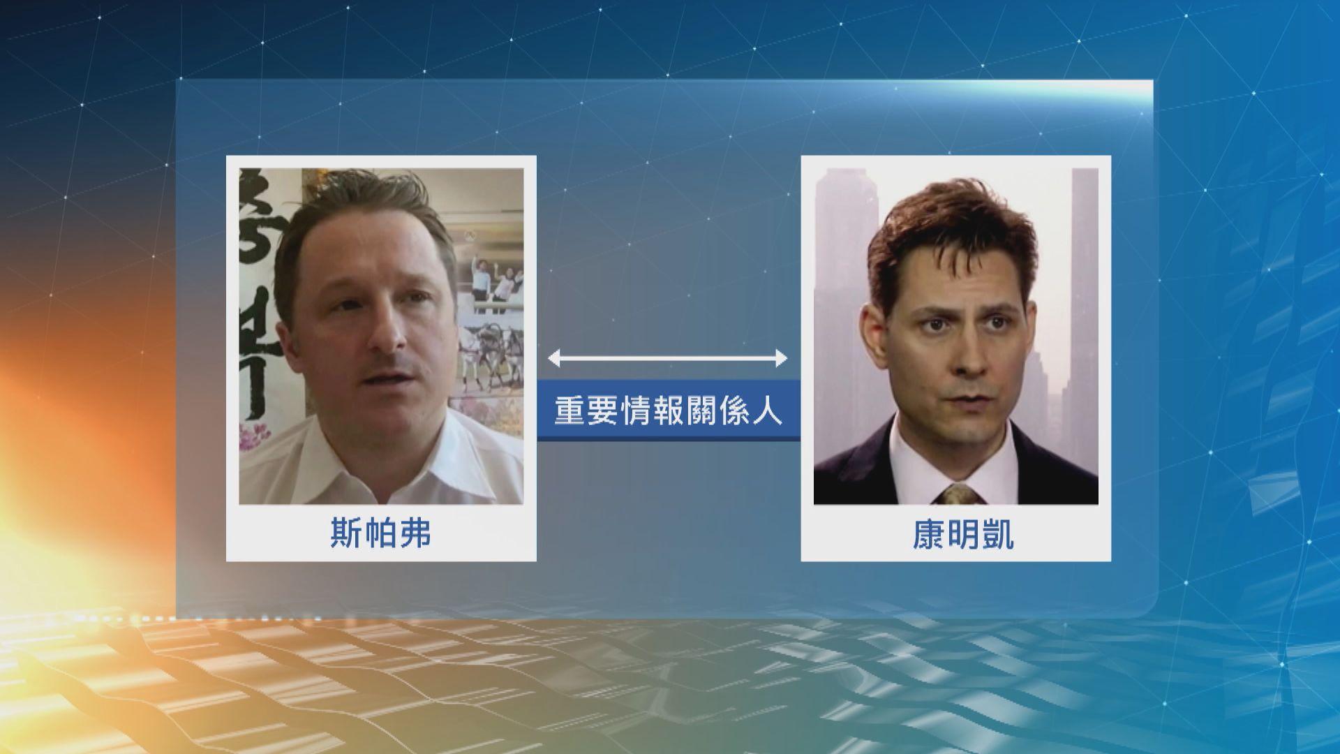 環時披露康明凱斯帕弗案細節 中國外交部:鐵證如山