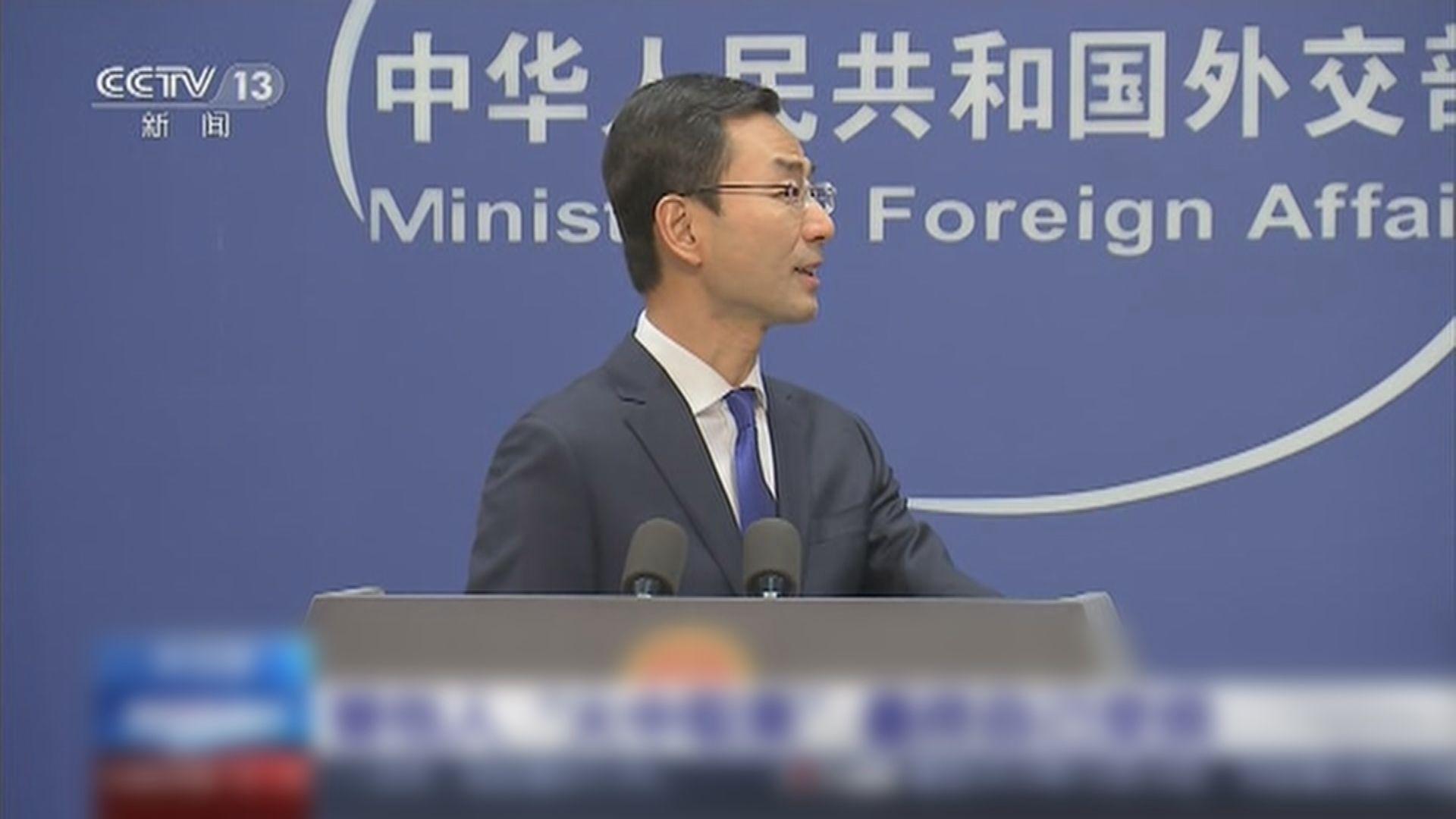 外交部批評加拿大圖以中美貿易談判作籌碼