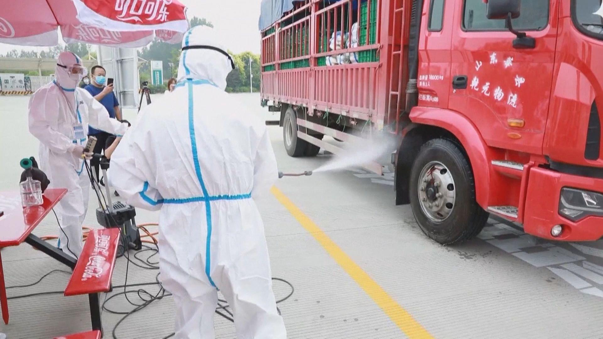內地多個城市在汽車零部件驗出新冠病毒