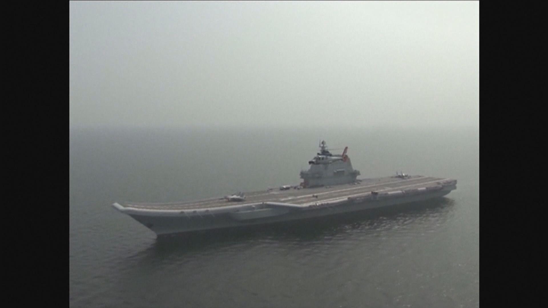 報道指中美兩國航母於南海相遇