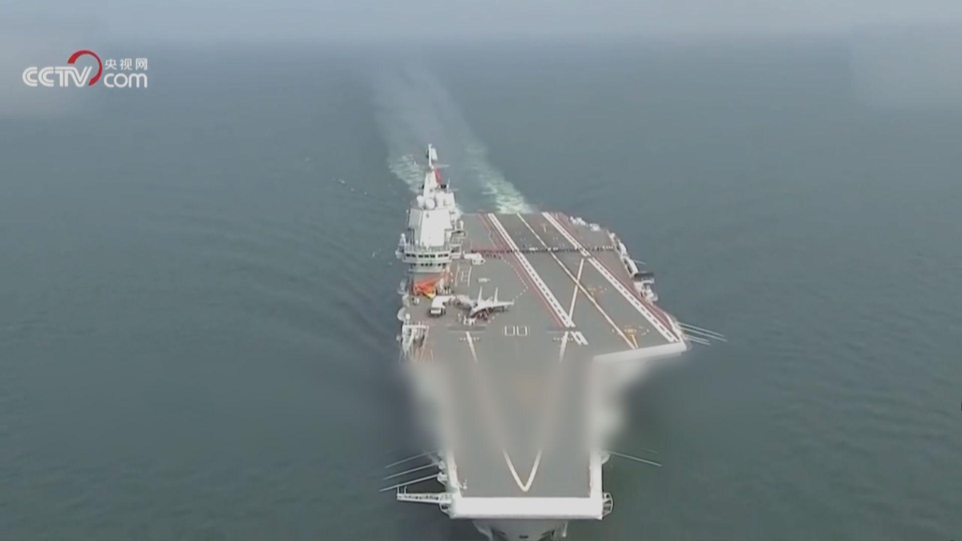 山東艦完成例行訓練海上試驗