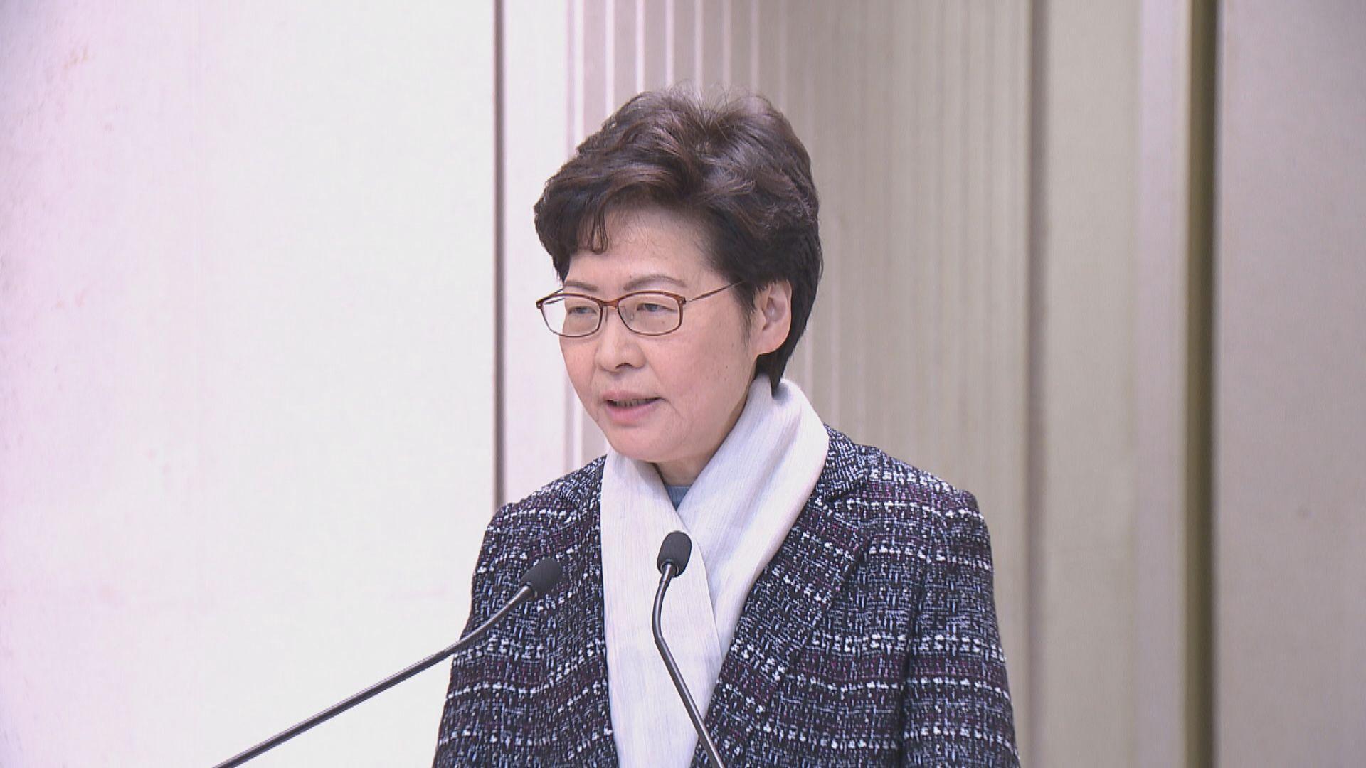 林鄭月娥歡迎夏寶龍兼任港澳辦主任 聲明未及提張曉明