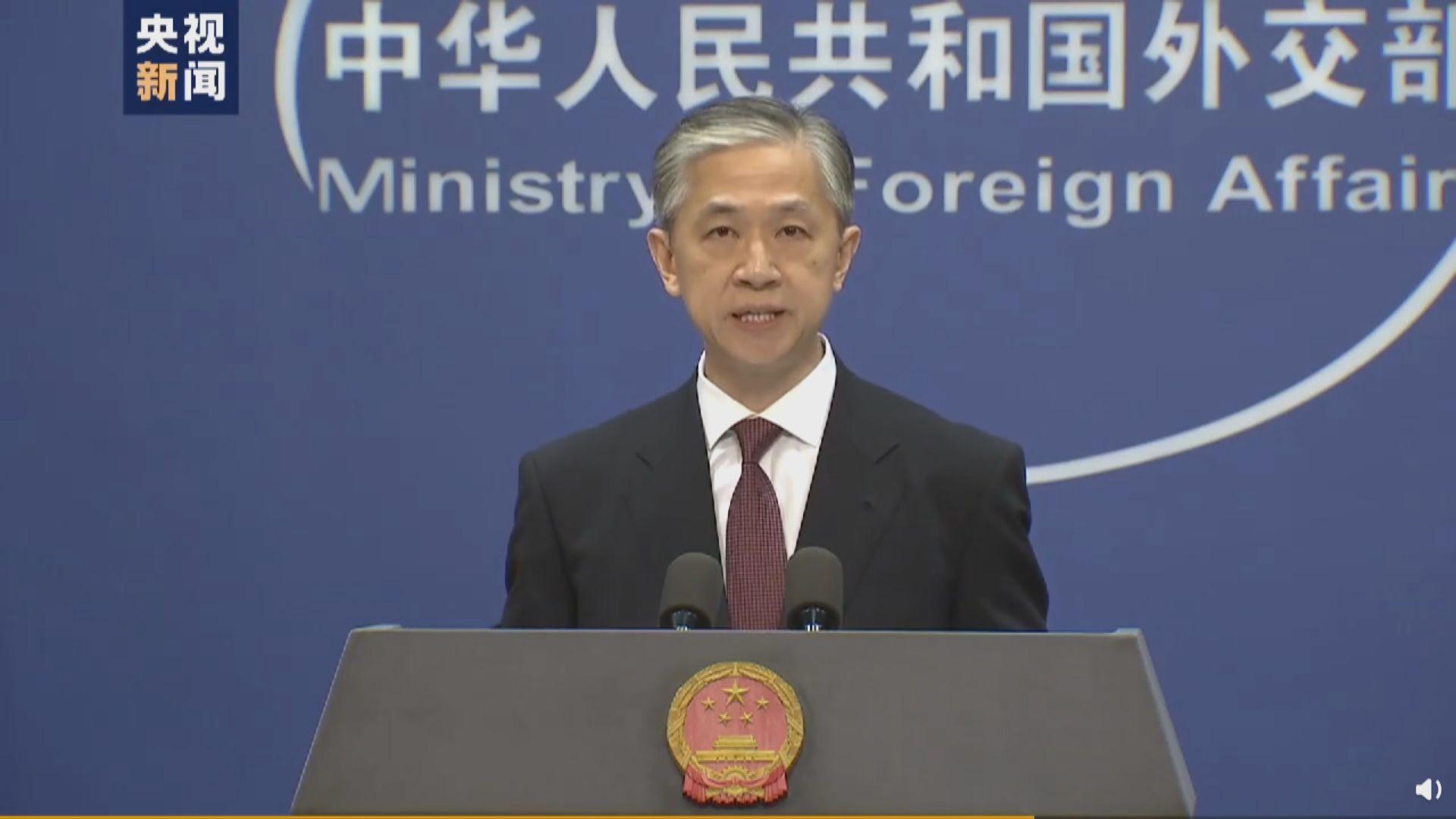 外交部:關閉領事館是應對美國正當及必要反應