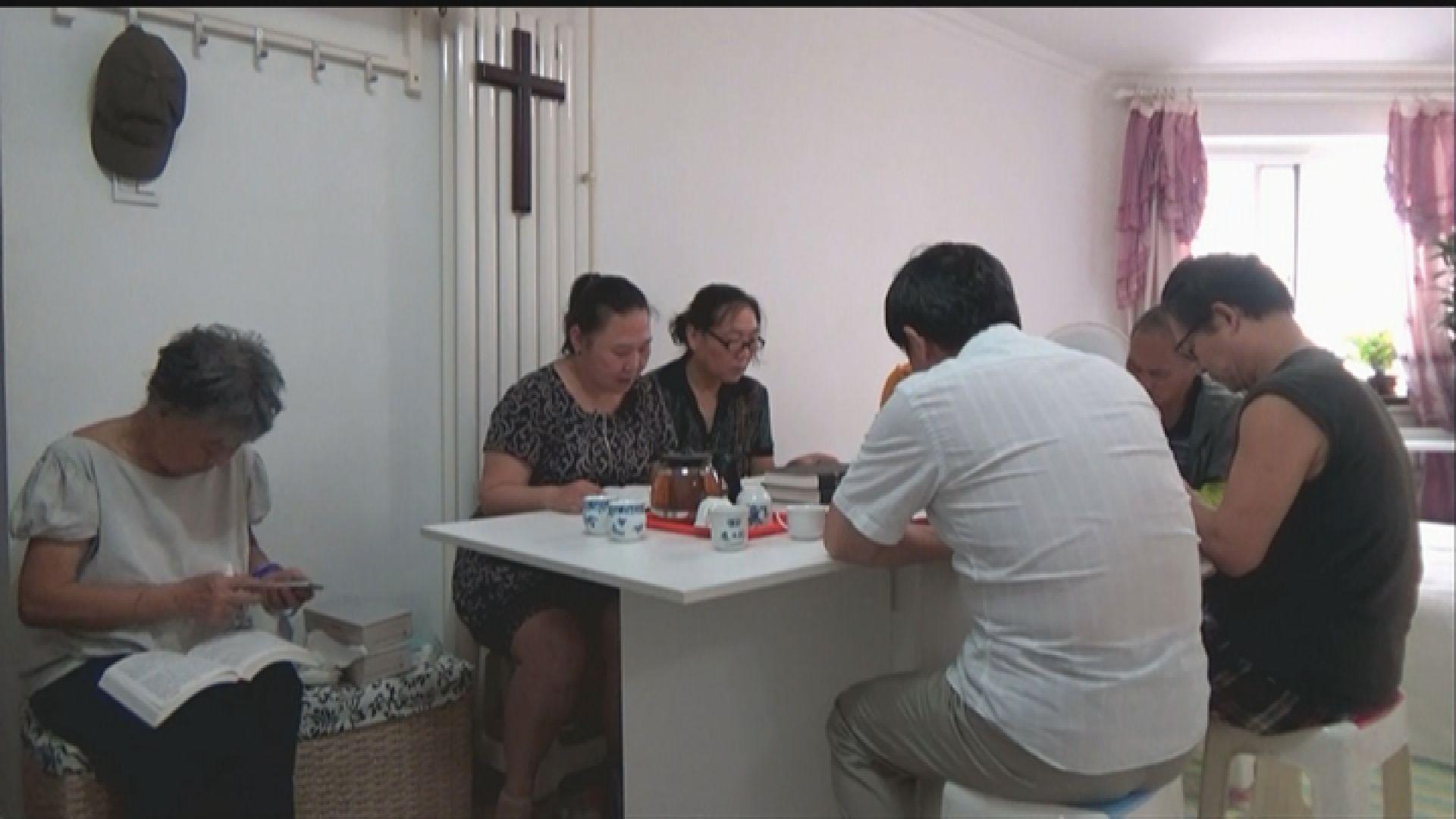 維權人士稱家庭教會抗爭形式改變