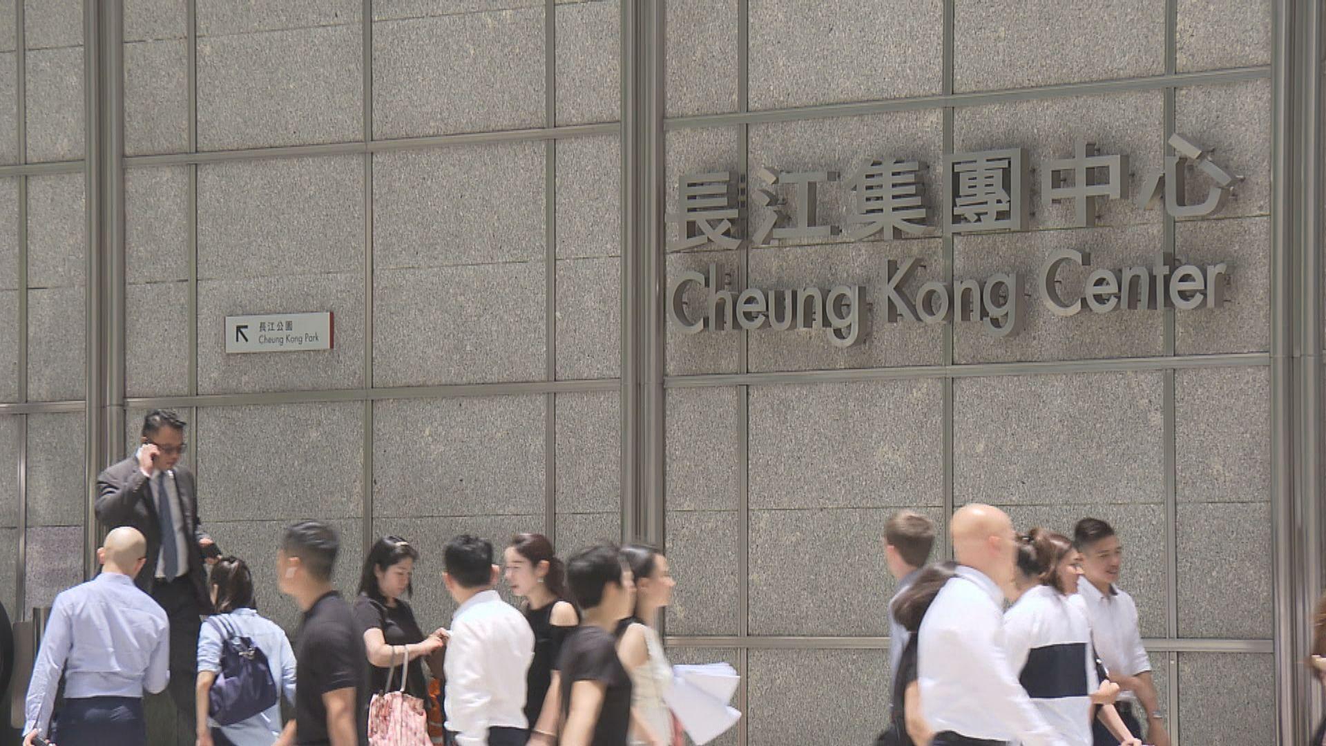李澤鉅:冀香港國安法穩定香港局勢
