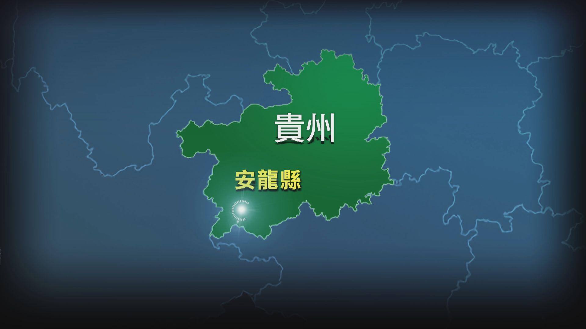 貴州煤礦有煤和氣體噴發釀至少14死