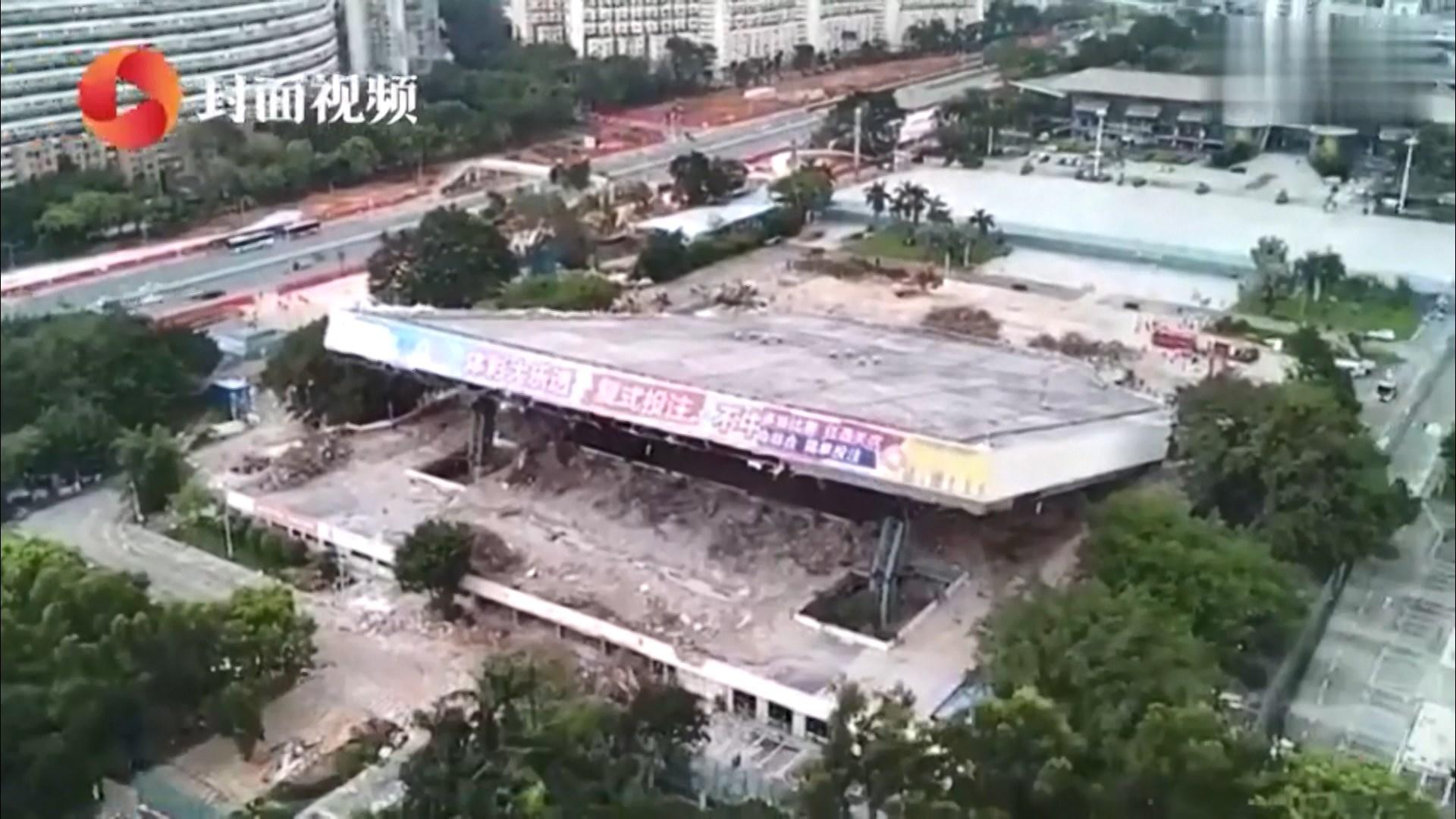深圳體育中心拆卸時倒塌一人死亡