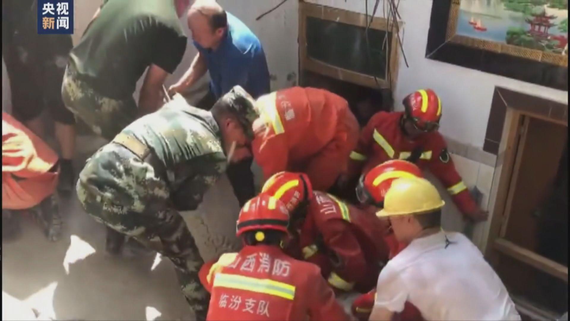 山西臨汾一間酒店倒塌多人死亡
