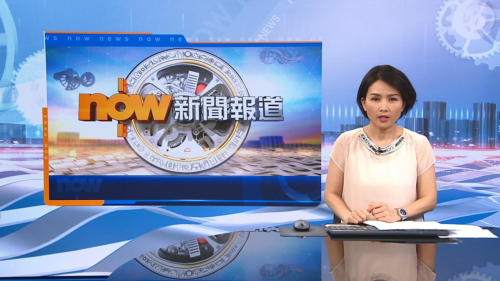 外交部:中央政府支持港府修訂逃犯條例工作