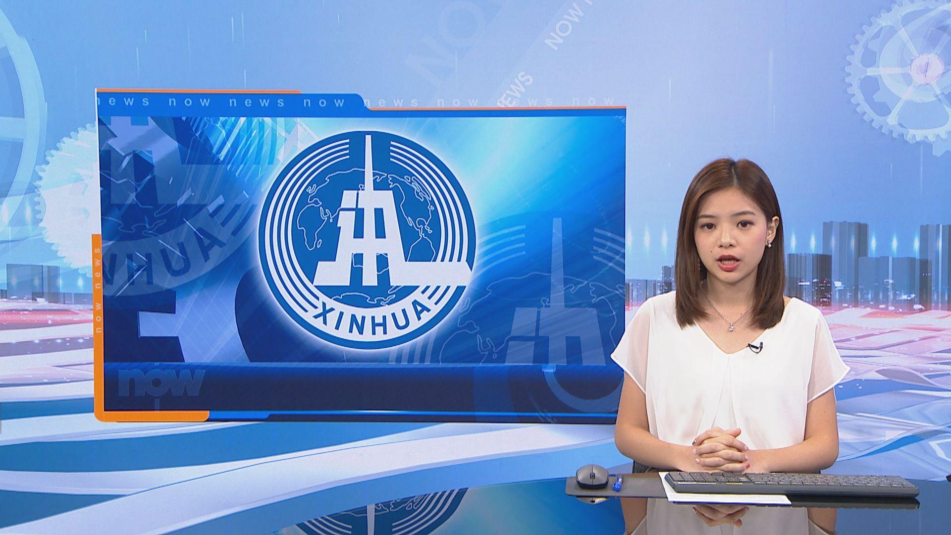 新華社文章:止暴制亂是香港最大公約數