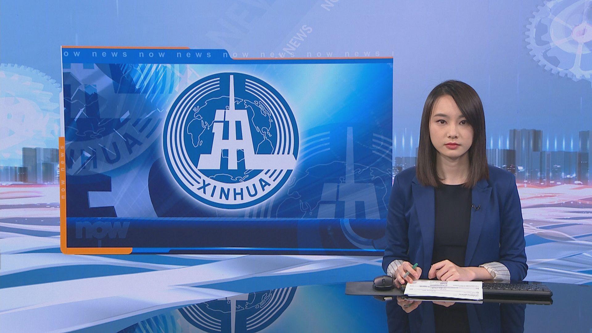 新華社批反對派非法聚集令疫情急速蔓延