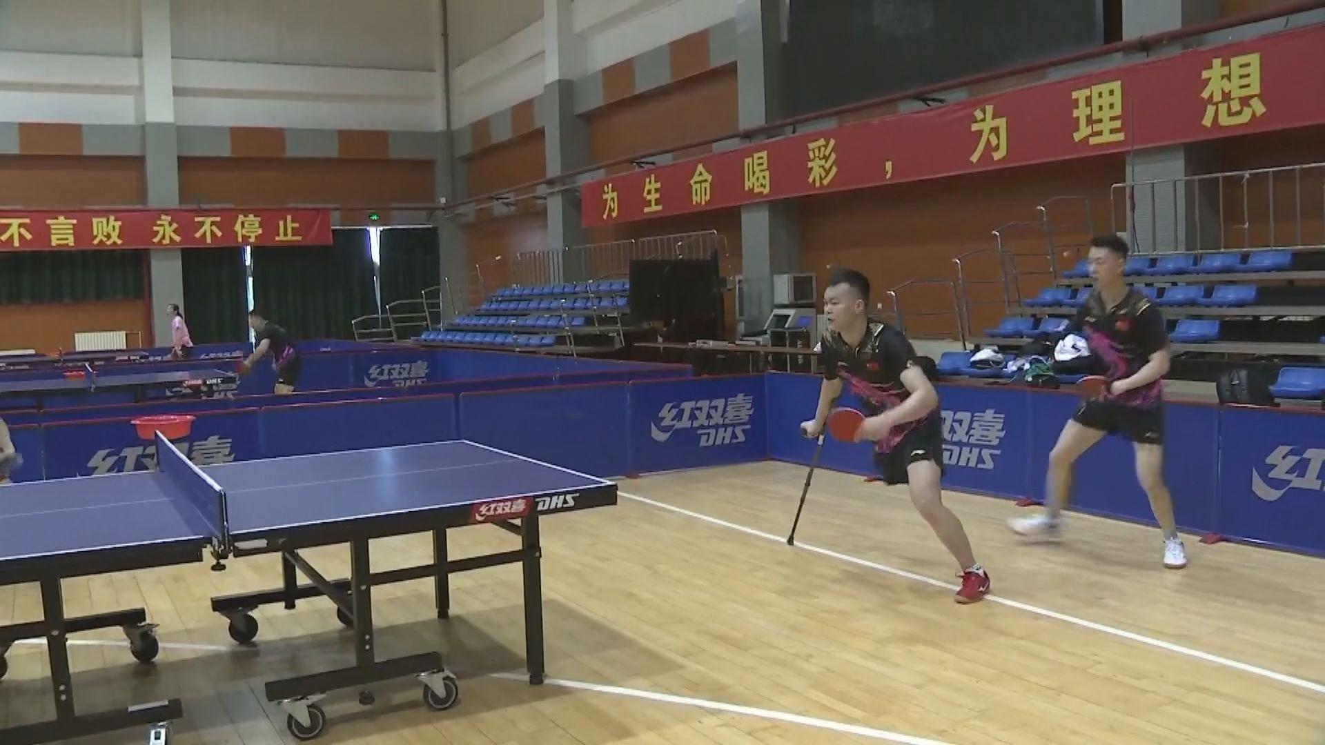 國務院祝賀中國體育代表團在殘奧會取得佳績
