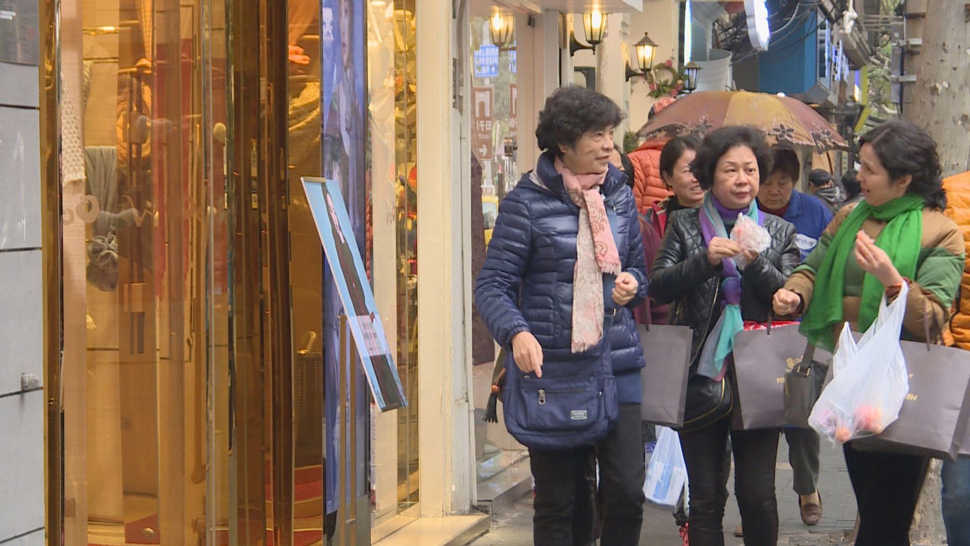 商務部:今年消費首次突破40萬億元人民幣