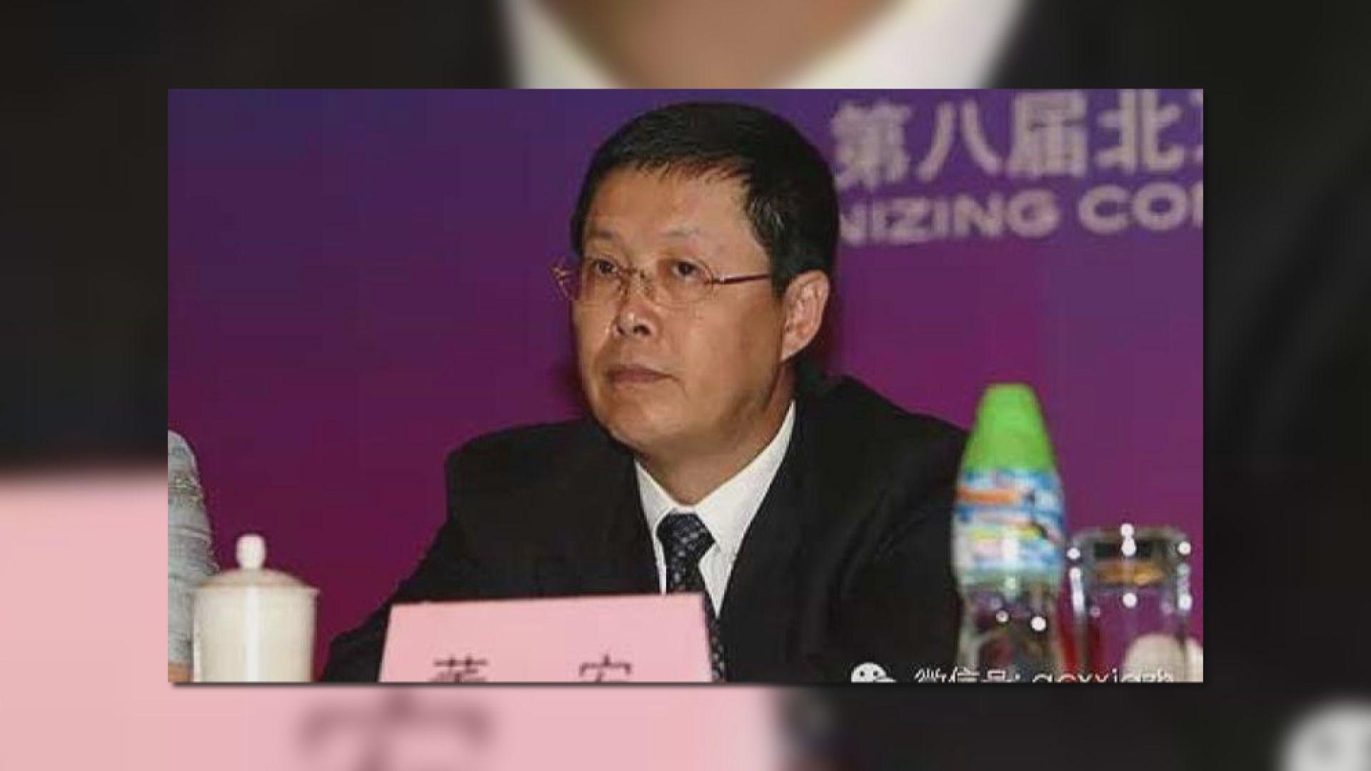 中央巡視組原副組長董宏正式被起訴受賄罪