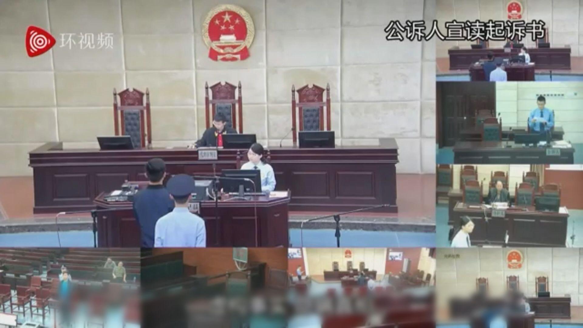 內地傳媒公開王立強涉詐騙罪庭審片段