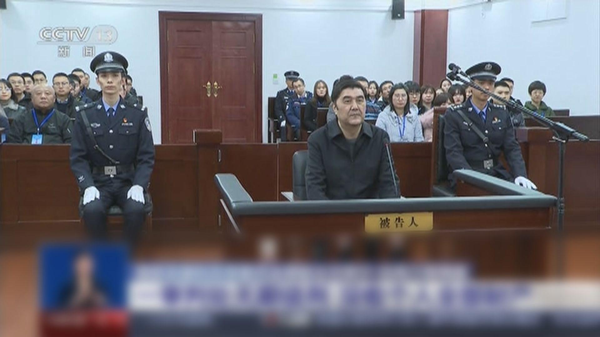 發改委前副主任因受賄罪判無期徒刑