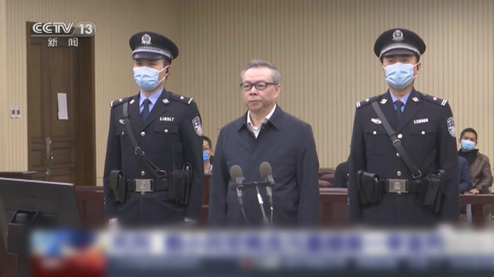 中國華融原董事長賴小民因受賄罪被判死刑