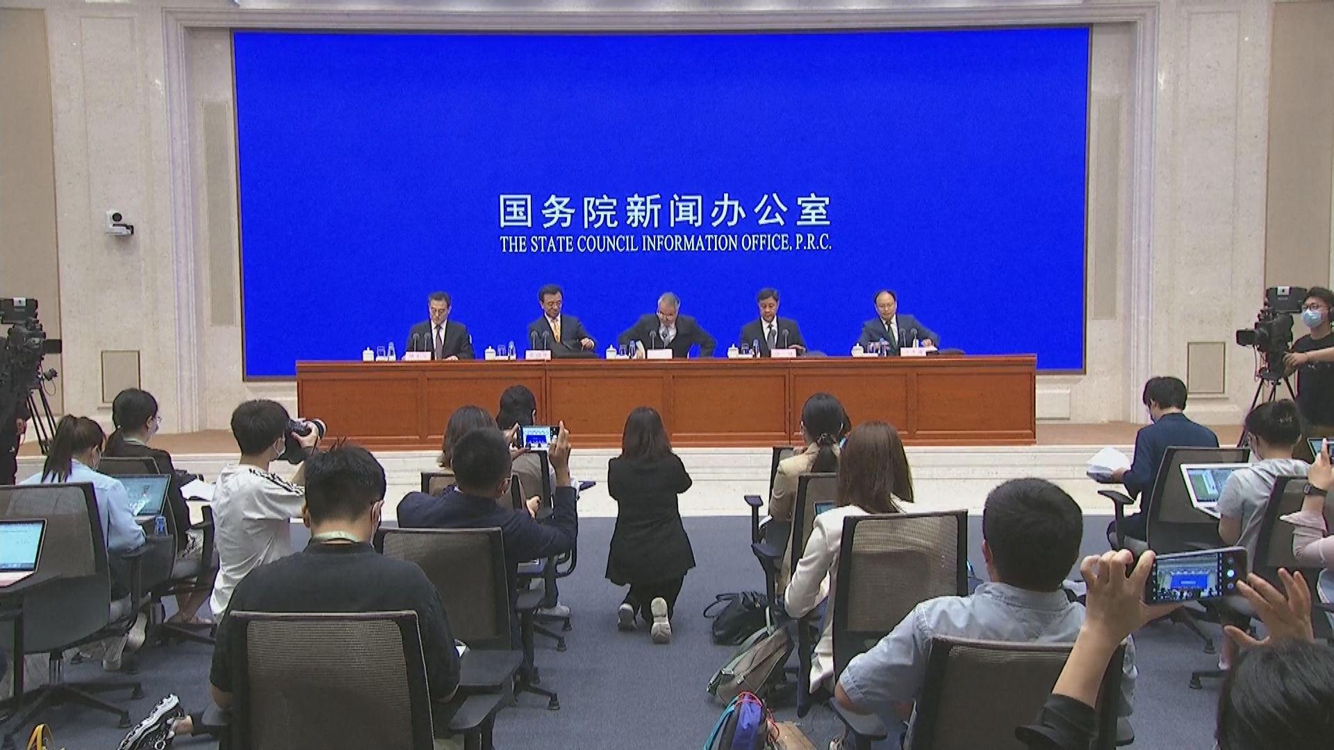 《中國新型政黨制度》白皮書:政黨協商發揮作用