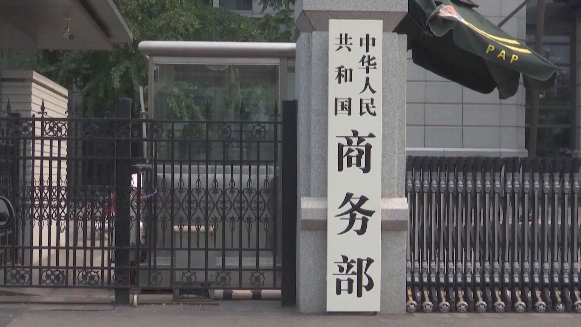 中國正式提出申請加入CPTPP
