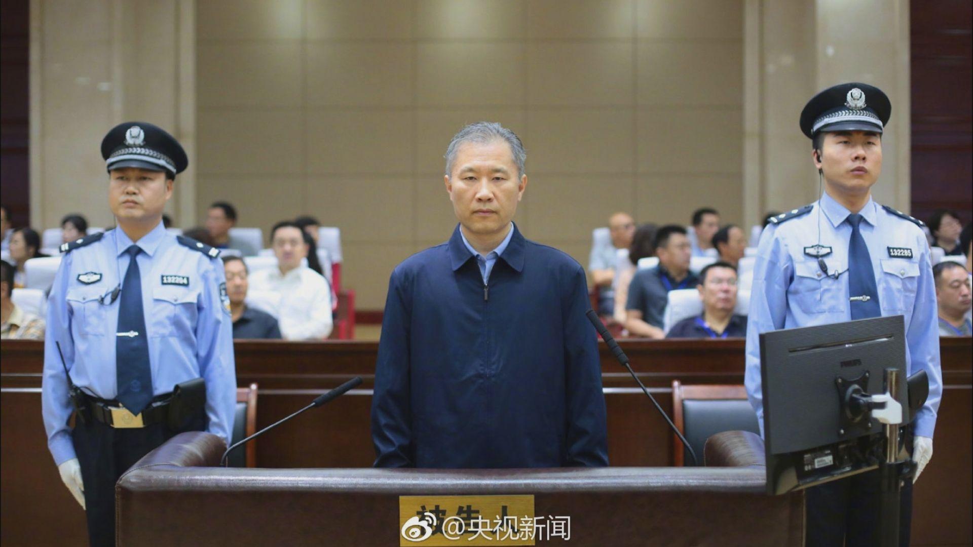 姚剛受賄及內幕交易罪成 判18年有期徒刑