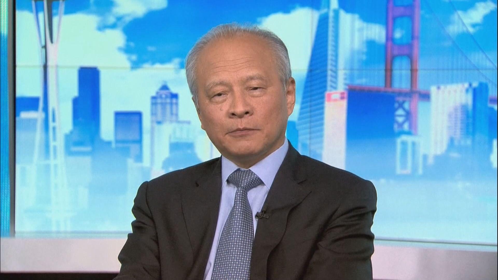 崔天凱指香港長期不設防致外部勢力搗亂