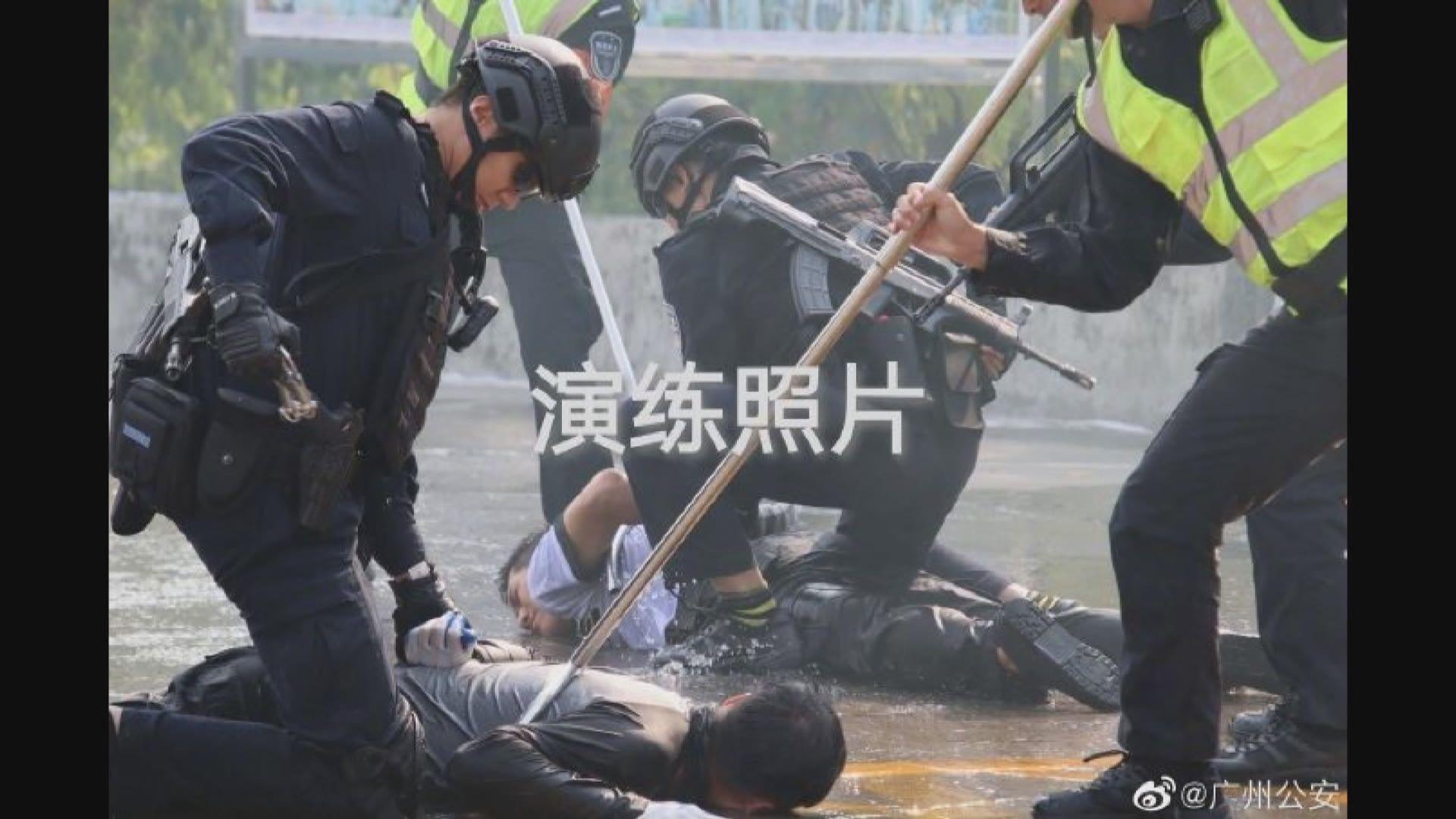 廣州市內舉行反恐維穩處置演練