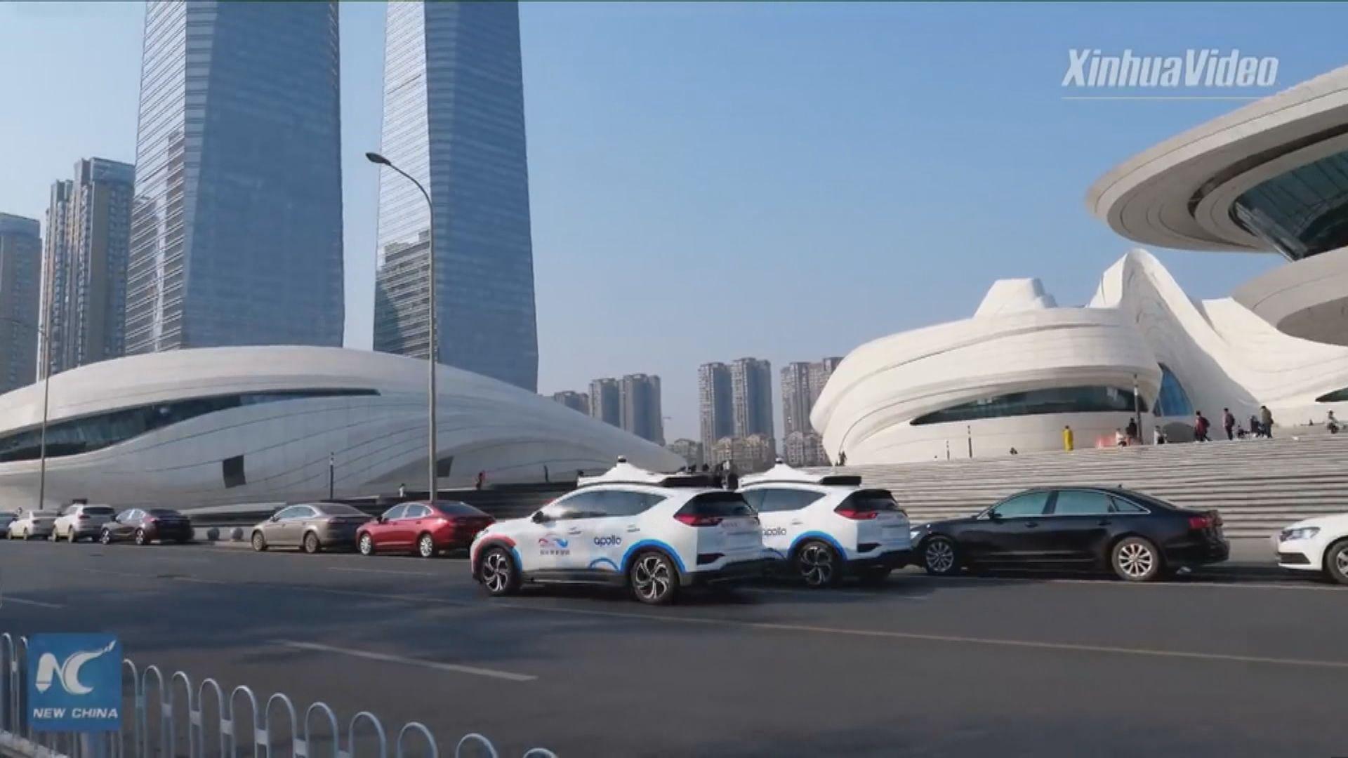 北京高級別自動駕駛示範區年底完成第一階段建設