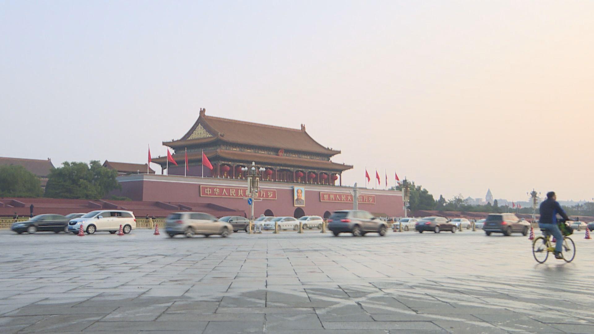 人民日報:中國有足夠信心能力戰勝任何困難