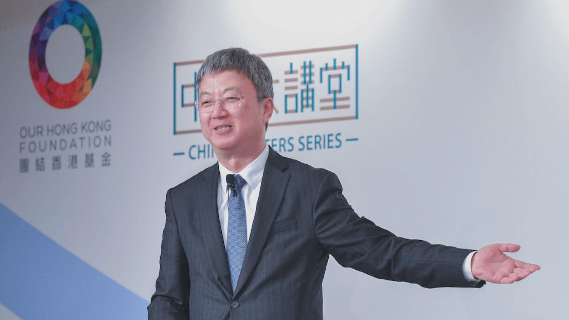 朱民:中國今年基本能保持目前經濟增長速度