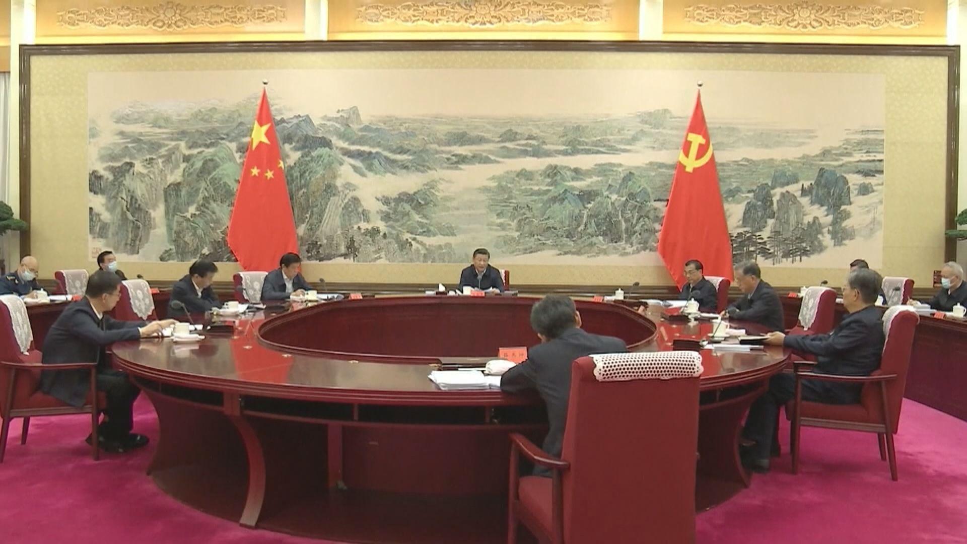 中央政治局會議提出要強化戰略科技力量