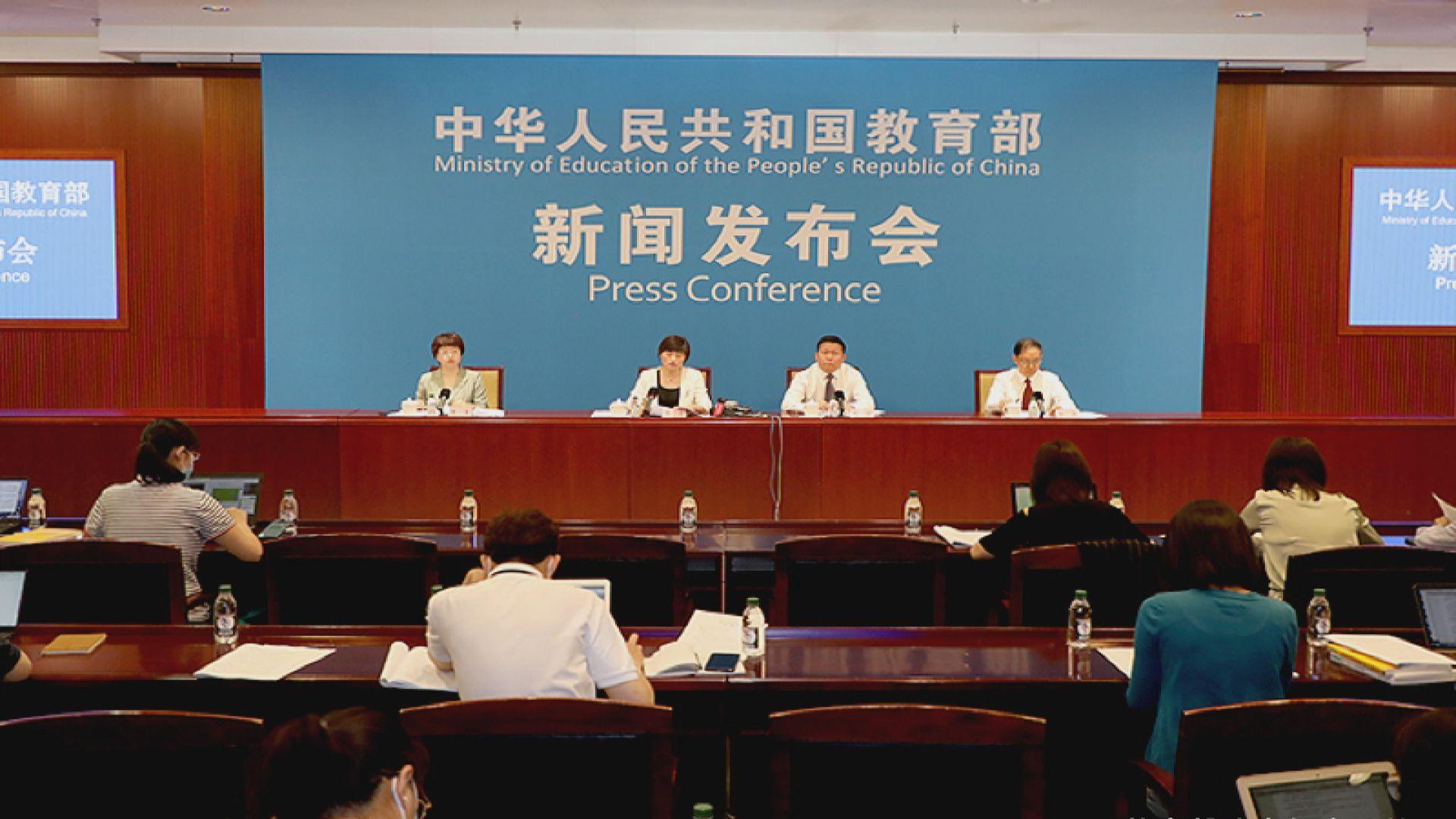 教育部建議香港將普通話融入考評 確立簡體字法律地位