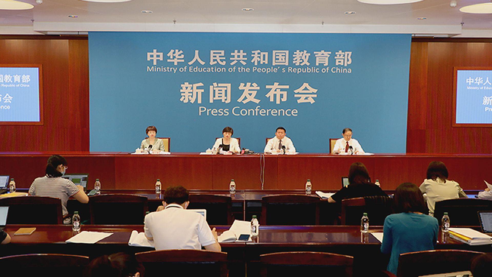 北京建議香港將普通話融入考評 教局:正加強交流計劃