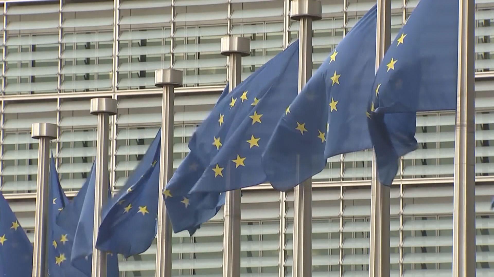 中國再指歐盟不應干涉香港事務
