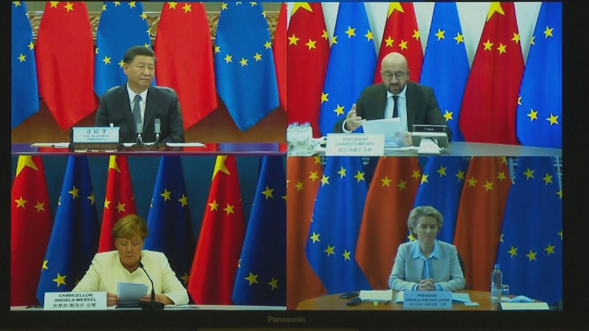 習近平:中歐要堅持和平共處及多邊主義