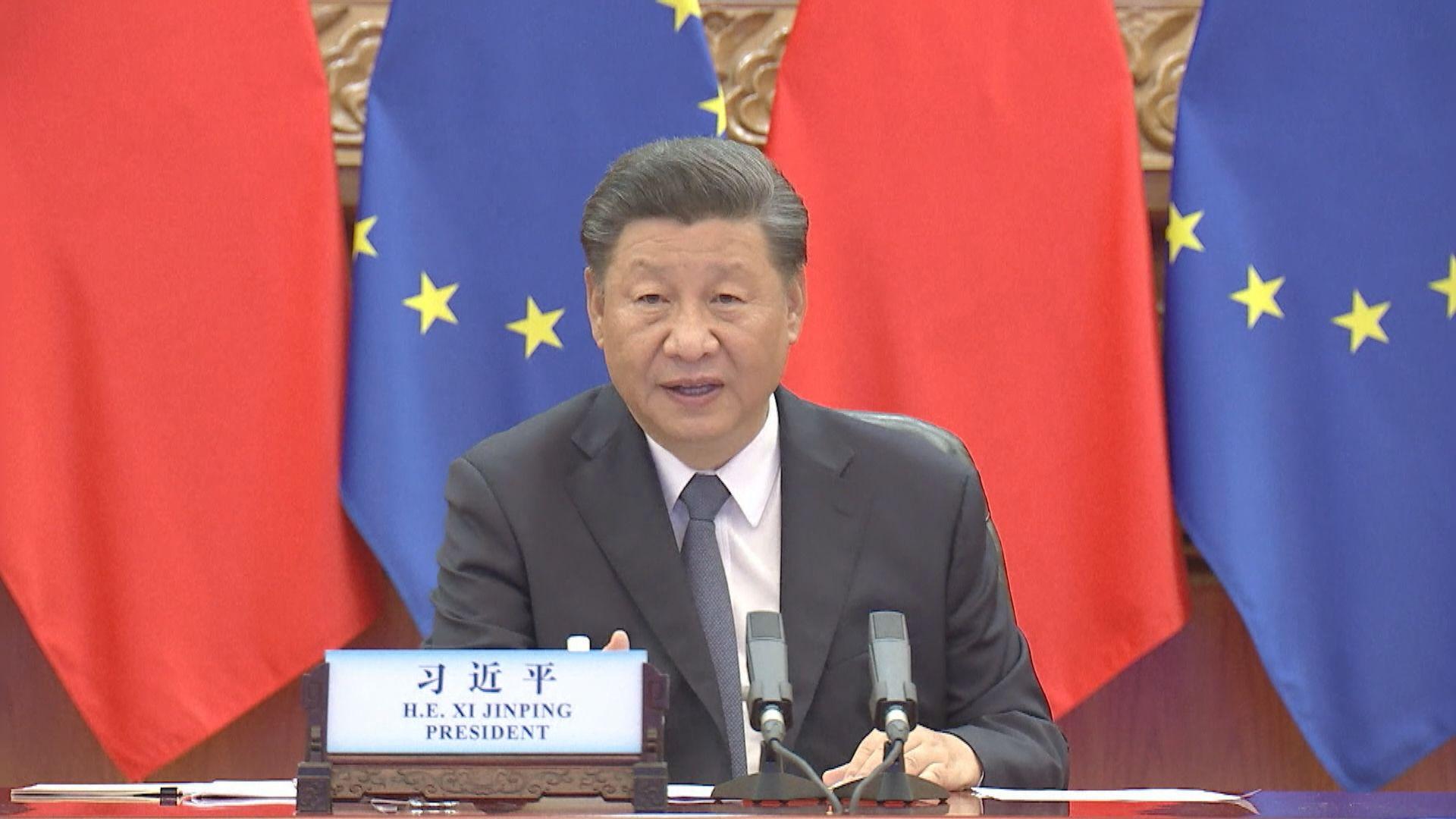 習近平:涉港涉疆問題實質是維護中國國家主權