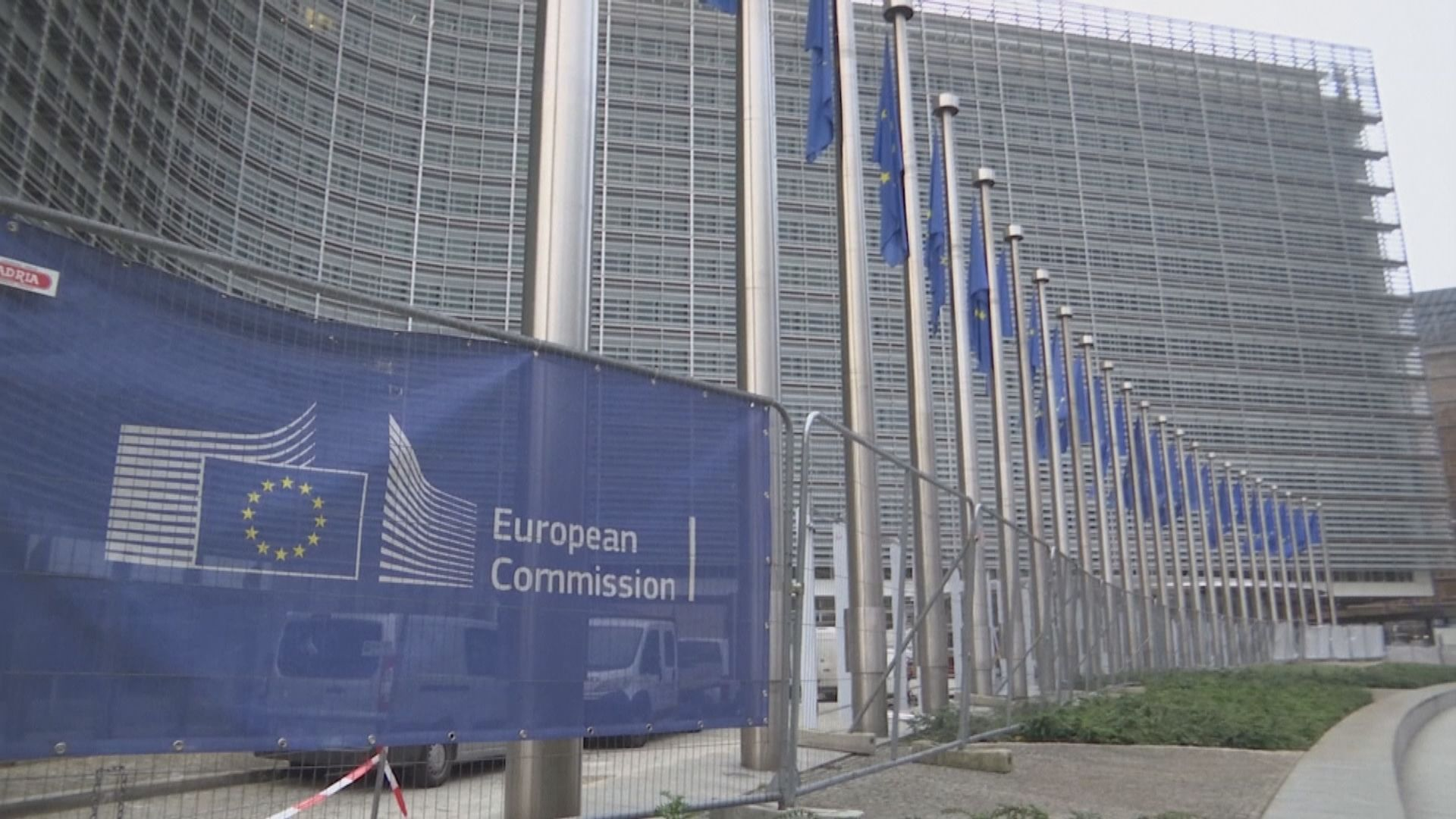 歐盟籲中國確保言論和新聞自由