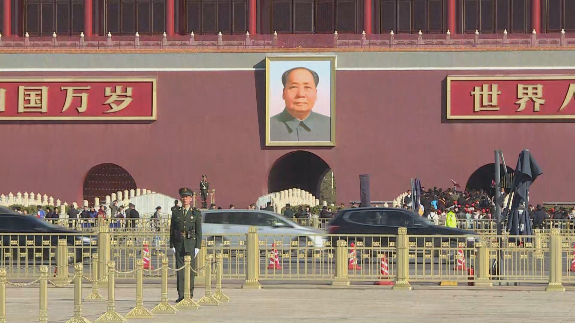中方批《新歐中戰略報告》粗暴干涉中國內政